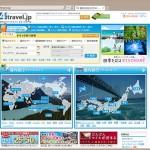 旅行のあれこれ -旅行情報サイトを使ってみよう-