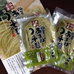 初めまして、仙台あおばう米麺