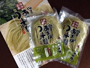 仙台あおばう米麺