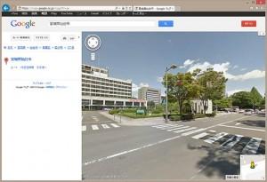 ストリートビュー2(仙台市役所の周辺)